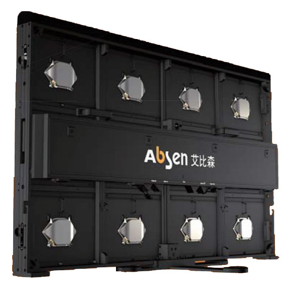 Absen A98-10